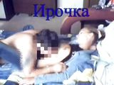 Russian Girl Fucked by an Old Man